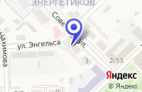 Схема проезда до компании МАГАЗИН СТРОИТЕЛЬНЫХ МАТЕРИАЛОВ СТРОЙ-АРСЕНАЛ в Цимлянске