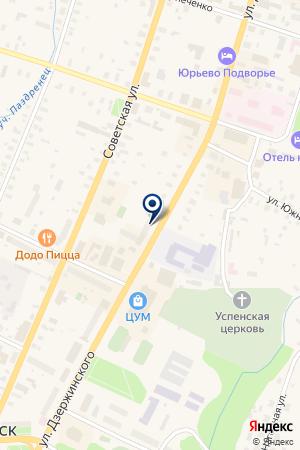 ОТДЕЛЕНИЕ ПО ВЕЛЬСКОМУ РАЙОНУ на карте Вельска