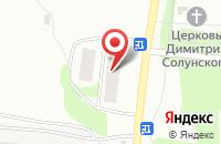 Схема проезда до компании Альянс в Кинешме