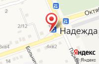 Схема проезда до компании Участковый пункт полиции в Надежде
