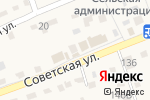 Схема проезда до компании Сбербанк, ПАО в Надежде