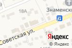 Схема проезда до компании Парикмахерская в Надежде