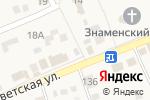 Схема проезда до компании Магазин культтоваров в Надежде