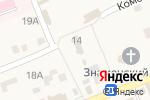 Схема проезда до компании Надеждинская сельская библиотека в Надежде