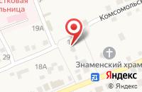 Схема проезда до компании Администрация Надеждинского сельсовета в Надежде