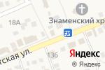 Схема проезда до компании Городская аптека в Надежде