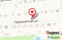 Схема проезда до компании Родионов и Компания в Выксе