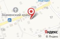 Схема проезда до компании Знайка в Надежде