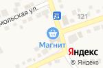 Схема проезда до компании Закрома в Надежде