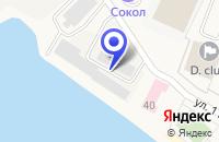 Схема проезда до компании РСУ ЦЕНТРДОМНАРЕМОНТ в Выксе
