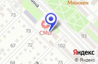 Схема проезда до компании АГЕНТСТВО НЕДВИЖИМОСТИ АРИАДНА в Волгодонске