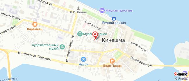 Карта расположения пункта доставки Пункт выдачи в городе Кинешма