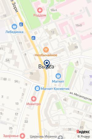 ВЫКСУНСКИЙ ФИЛИАЛ ТФ ВИСТ-НН на карте Выксы