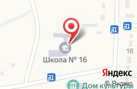 Схема проезда до компании Средняя общеобразовательная школа №16 в Дубовке