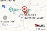 Схема проезда до компании Северо-Кавказский банк Сбербанка России в Дубовке