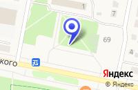 Схема проезда до компании ПТФ АВТОМАТИКА в Выксе