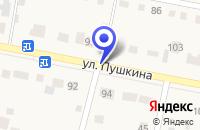 Схема проезда до компании СТАДИОН АВАНГАРД в Выксе