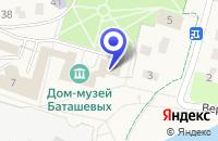 Схема проезда до компании МУЗЕЙ ИСТОРИИ ВМЗ в Выксе