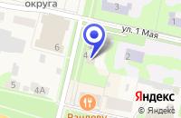 Схема проезда до компании НОТАРИАЛЬНАЯ КОНТОРА в Навашино
