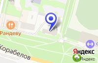 Схема проезда до компании ВСЕРОССИЙСКОЕ ОБЩЕСТВО ИНВАЛИДОВ в Навашино