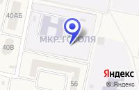 Схема проезда до компании МАГАЗИН КНИЖНАЯ ЛАВКА в Выксе