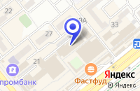 Схема проезда до компании МАГАЗИН ШТОР ЭКСКЛЮЗИВ в Волгодонске