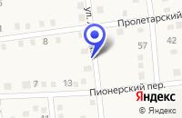 Схема проезда до компании МУЗ ФЕЛЬДШЕРСКО-АКУШЕРСКИЙ ПУНКТ в Орловском