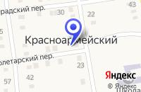 Схема проезда до компании ОПХ КРАСНОАРМЕЙСКОЕ в Орловском