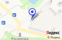 Схема проезда до компании ВЫКСУНСКАЯ в Выксе