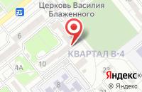 Схема проезда до компании Здоровое Детство в Волгодонске