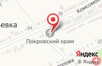 Схема проезда до компании Храм Покрова Божией Матери в Старомарьевке