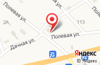 Схема проезда до компании Автокомплекс в Старомарьевке