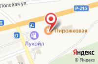 Схема проезда до компании Столовая в Старомарьевке