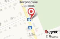 Схема проезда до компании СтройХозТорг в Старомарьевке