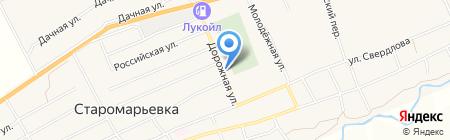 Цветочный магазин на карте Старомарьевки