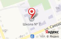 Схема проезда до компании Средняя общеобразовательная школа №7 в Старомарьевке