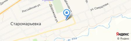 Кристина на карте Старомарьевки