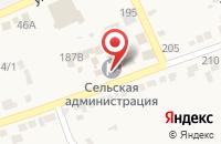 Схема проезда до компании Администрация Старомарьевского сельсовета в Старомарьевке