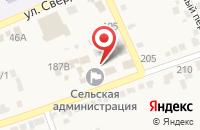 Схема проезда до компании Культ товаров в Старомарьевке