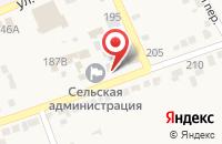 Схема проезда до компании Мои документы в Старомарьевке