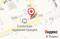 Схема проезда до компании Отделение социального обслуживания на дому в Старомарьевке