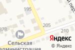Схема проезда до компании Мясная лавка в Старомарьевке