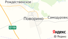 Отели города Поворино на карте