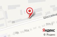 Схема проезда до компании ГРАЧЕВСКОЕ ПОТРЕБИТЕЛЬСКОЕ ОБЩЕСТВО в Грачёвке