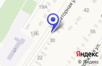 Схема проезда до компании СХА СТЕПЬ в Зимовниках