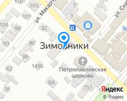 Схема местоположения почтового отделения 347478