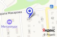 Схема проезда до компании КУЛЕБАКСКИЙ РАЙОН в Кулебаках