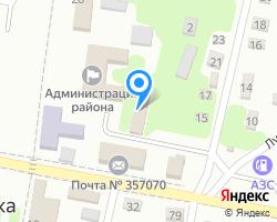 Схема местоположения почтового отделения 357070