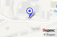 Схема проезда до компании КУЛЕБАКСКИЙ МОЛОЧНЫЙ ЗАВОД в Кулебаках