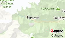 Отели города Терскол на карте